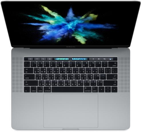 Apple MacBook Pro 15 Review